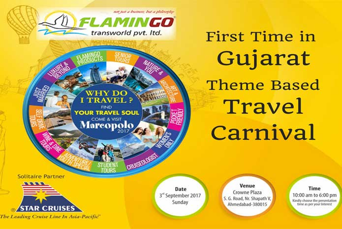 marco polo 2017 gujarat s first theme based travel carnival